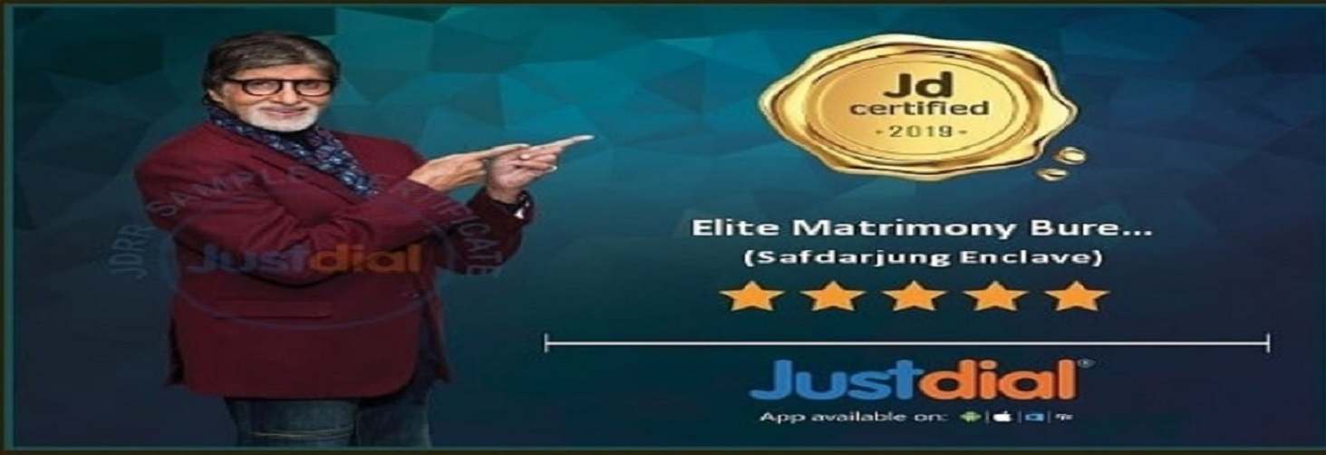 Elite Matrimony Bureau | Safdarjung Enclave, South Delhi